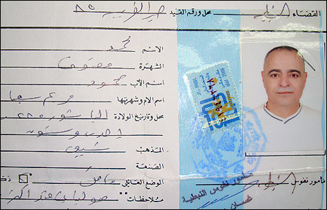 An image of this ID card